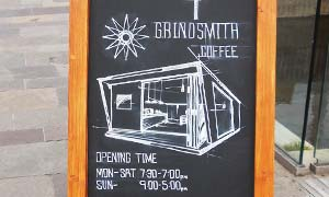 Grindsmith - Coffee specialists